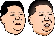 heads of Kim